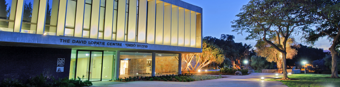 The Weizmann Institute Conferences System